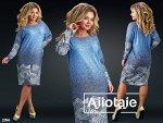 Платье - 22964