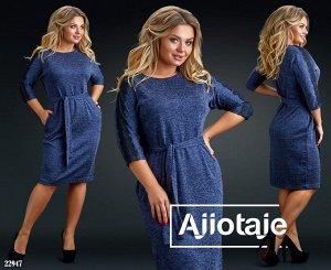 Платье - 22947