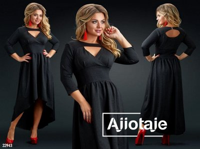AJIOTAJE-женская одежда. До 62 размера — РАСПРОДАЖА 48+ — Большие размеры