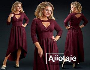 Платье - 22941