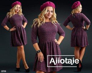 Платье - 22733