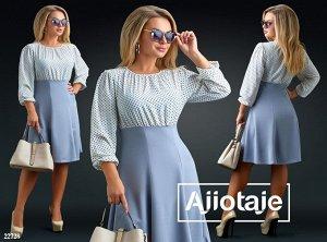 Платье - 22728