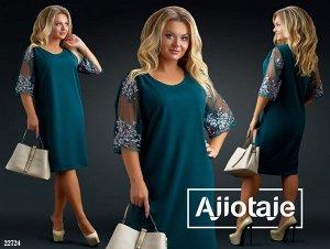 Платье - 22724