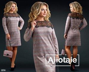 Платье - 22711