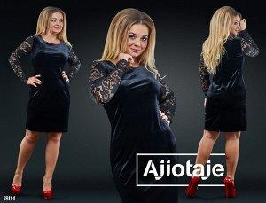 Платье - 18114