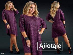 Платье - 22567