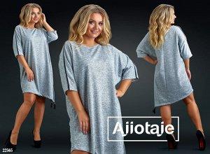 Платье - 22565