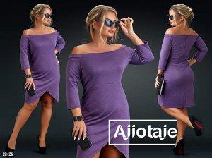 Платье - 22426