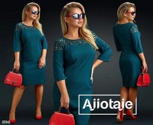 Платье - 22342