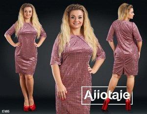 Платье - 17485
