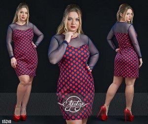 Платье - 15241
