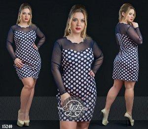 Платье - 15240