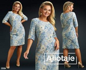 Платье - 22326