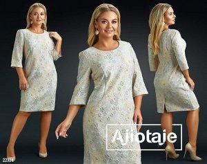 Платье - 22324