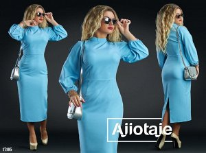 Платье - 17105