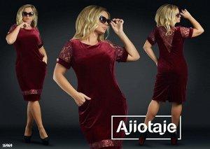 Платье - 16969