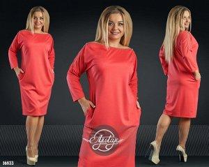 Платье - 16833