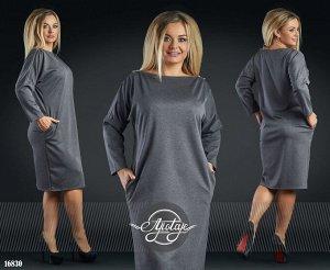 Платье - 16830