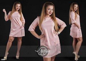 Платье - 14006