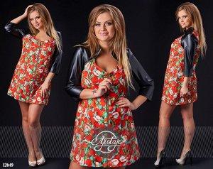 Платье - 12649