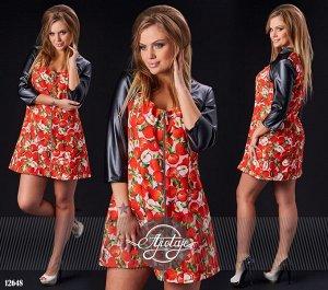 Платье - 12648