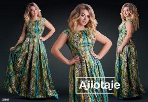 Платье - 25048