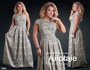 Платье - 25046