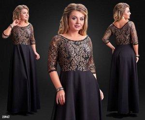 Платье - 23947