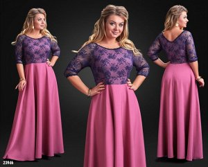 Платье - 23946