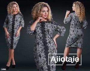Платье - 24908