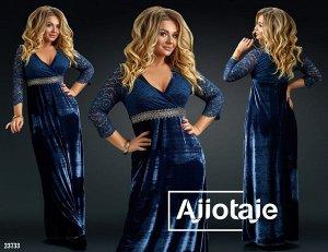 Платье - 23733