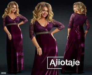 Платье - 23732