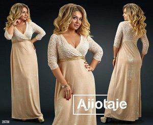 Платье - 23731