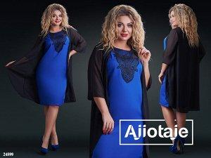 Платье - 24899
