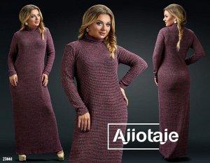 Платье - 23661