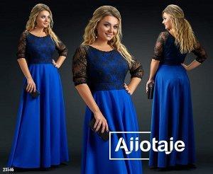 Платье - 23546