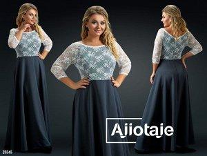 Платье - 23545