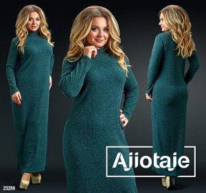 Платье - 23288