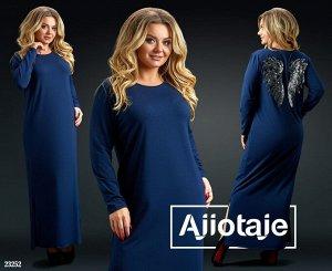 Платье - 23252