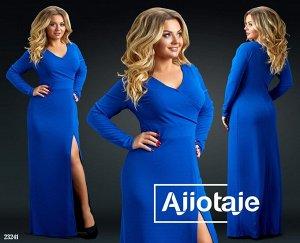 Платье - 23241