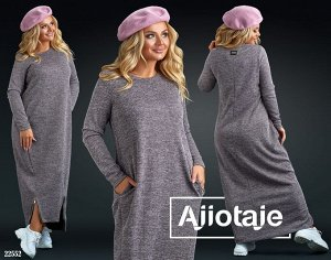 Платье - 22552