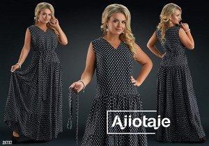 Платье - 21737