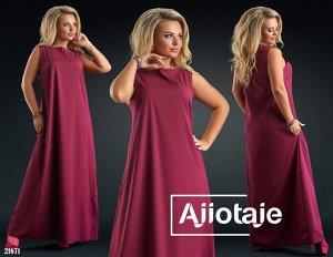 Платье - 21671
