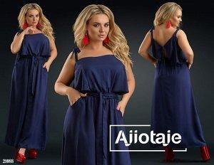 Платье - 21088