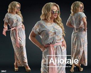 Платье - 20947
