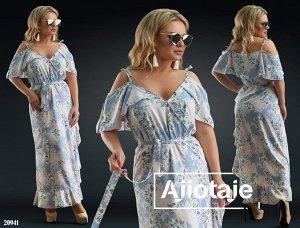 Платье - 20941