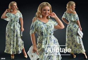 Платье - 20940