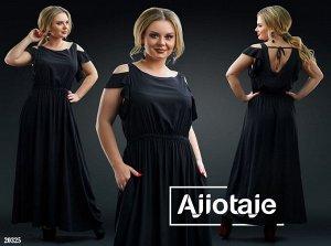 Платье - 20325