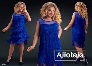 Платье - 24567