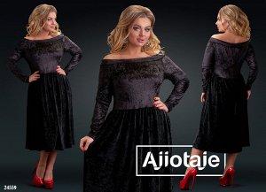Платье - 24559